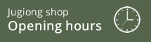 View our Jugiong shop opening hours